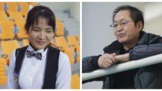 한국 남편 따라 당구장 들어갔다가 모국 스포츠 영웅 된 캄보디아 부인