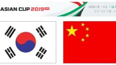 아시안컵 한국 VS 중국 오늘 밤10시 30분 격돌