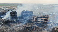 中 화학공단 폭발사고로 최소 47명 사망, 640명 부상