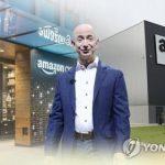 포브스 억만장자 2천153명 발표… 한국 이건희·서정진 등 40명