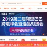 알리바바, 공산당원 '세뇌 앱' 개발…中정부와 밀착 드러나