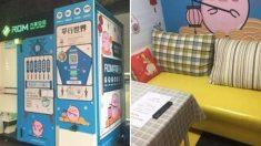 '첨단' 도시 표방하는 중국 청두에서 요즘 볼 수 있다는 '공유박스'