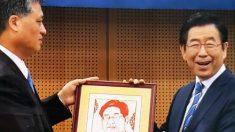 '서프라이즈'라더니…중국, 박원순에 '이재명 초상화' 선물